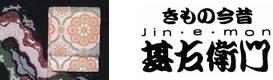 jinemon